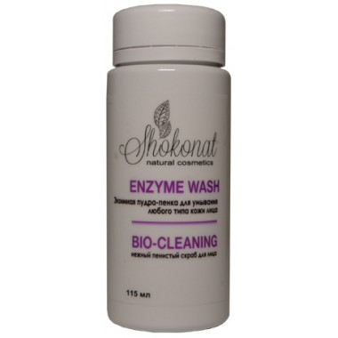 Энзимная пудра-пенка для умывания любого типа кожи лица ENZIME WASH BIO-CLEANING Шоконат
