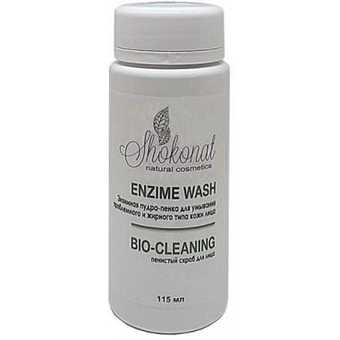 Энзимная пудра-пенка для умывания проблемного и жирного типа кожи лица ENZIME WASH