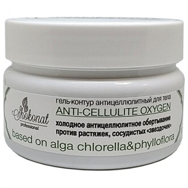 Гель-контур антицеллюлитный для тела. Холодное обертывание против растяжек, сосудистых «звездочек» ANTI-CELLULITE OXYGEN