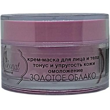 """Крем-маска для лица и тела """"ЗОЛОТОЕ ОБЛАКО"""" для омоложения, повышения тонуса и упругости кожи Шоконат"""