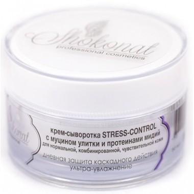 """Крем-сыворотка STRESS-CONTROL с муцином улитки и протеинами мидий """"Дневная защита, ультра-увлажнение, синтез собственного коллагена"""" для нормальной, комбинированной и чувствительной кожи Шоконат"""