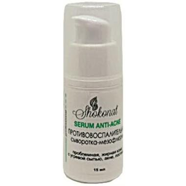 ПРОТИВОВОСПАЛИТЕЛЬНАЯ сыворотка-мезофлюрин SERUM ANTI-ACNE для проблемной жирной кожи с угревой сыпью, акне, постакне Шоконат