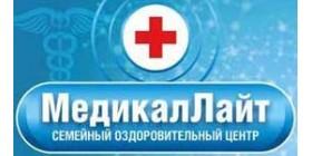 """Семейный оздоровительный центр """"Медикал Лайт"""""""