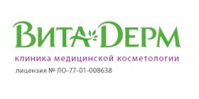 """Клиника медицинской косметологии """"ВитаДерм"""""""